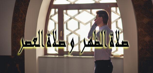 Preghiere di Mezzogiorno e Pomeriggio
