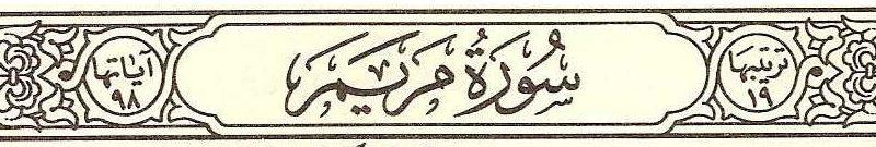 Surat Maryem